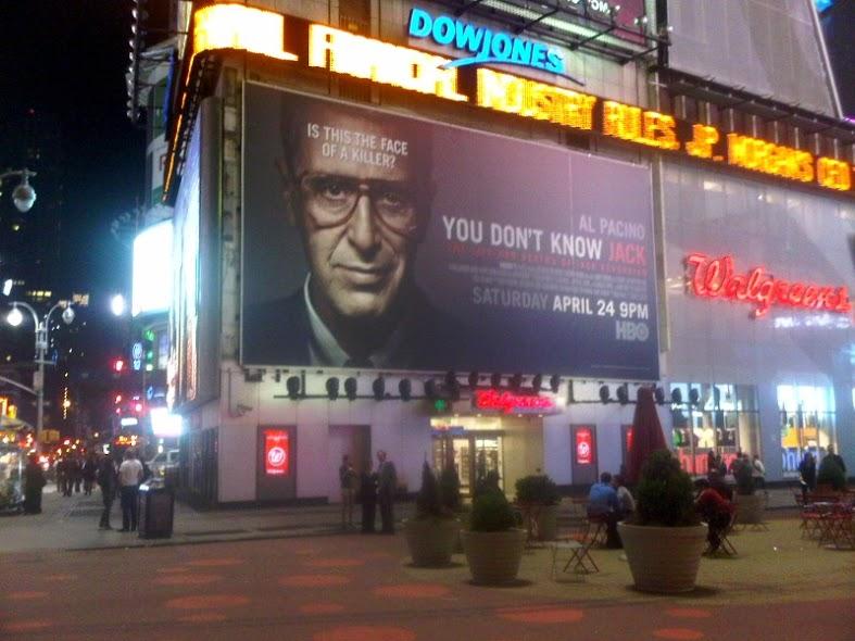YDKJ bilboard Times Square